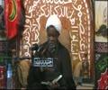 Day 11: Commemoration of the Martyrdom of Imam Hussain (A .S) Night Session shaikh ibrahim zakzaky – Hausa