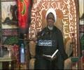 Day 12: Commemoration of the Martyrdom of Imam Hussain (A .S) Night Session shaikh ibrahim zakzaky – Hausa
