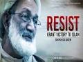 Revolutionary song | Shaykh Isa Qasem | Resist & grant victory to Islam | Arabic sub English