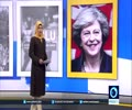 [12th July 2016] Next UK PM promises to make Brexit success | Press TV English