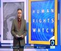 [14th July 2016] HRW slams Hungary mistreatment of refugees | Press TV English