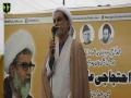 [Ahtejaji Alamatee Dharna 22 July 2016] Speech H.I Dr. Aqeel Mosa - Urdu