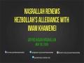 Sayyid Nasrallah renews Hezbollah\\\\\\\'s allegiance with Imam Khamenei | Arabic sub English