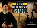 [MUST WATCH] We Love confrontation with israel | Sayyid Hashim al-Haydari | Arabic sub English