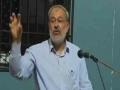 Dars 01   Topic : Deen Aaj ki Dunya me   Hujjatul Islam Moulana Agha Mujahid Hussain - Urdu
