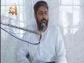 [Sunday Lecture] Maulana Talib Haider - غالیوں کے لئے امام رضا کی حکمت عملی | Urdu