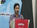 [28th Barsi] Shaheed Arif Hussain Al-Hussaini | Manqabat : Brother Abuzar Zaidi - 6th August 2016 - Urdu
