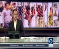 [10th August 2016] Leaked report shows kids abused in Aussie camp    Press TV English