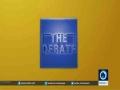 [ The Debate ] - UK Complicity | Press TV English