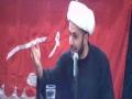 [Lecture] By Sheikh Azhar Nasser | Ashra Zainabia s.a - English