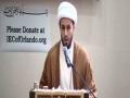 [Lecture] By Sheikh Azhar Nasser | Shahadah of Imam Jaffer Al Sadiq (as) - English