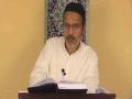 [03] - Tafseer Surah Nisa - Tafseer Al Meezan - Dr. Asad Naqvi - English