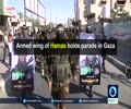 [22nd August 2016] Armed wing of Hamas holds parade in Gaza | Press TV English