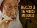 Indeed, The Hour of the Promise has Knocked   Arabic sub English