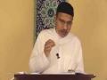 [05] - Tafseer Surah Nisa - Tafseer Al Meezan - Dr. Asad Naqvi - English