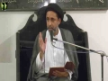 [Lecture 02] Dars e Quran | درسِ قرآن - Speech : H.I  Haider Naqvi - Urdu
