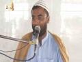 [Sunday Lecture] Maulana Waseem Raza - حضرت ابراہیم بعنوان خلیل اللہ | Urdu