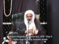 Sifaat-e-Sajjadiya - 29th Moharram 1430 - Day 9 - Agha Shabbir Alawi - Urdu