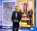 [31st August 2016] Yemen\\\'s Ansarullah delegation in Baghdad for key talks | Press TV English