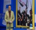 [5th September 2016] Syrian army retakes Aleppo military academies | Press TV English
