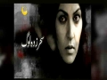[ Drama Serial ] سحر زدہ لوگ  - Episode 21 | SaharTv - Urdu