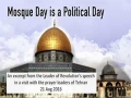 Mosque Day is a Political Day | Imam Sayyid Ali Khamenei | Farsi sub English