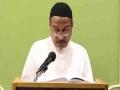 [08] - Tafseer Surah Nisa - Tafseer Al Meezan - Dr. Asad Naqvi - Urdu