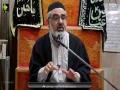 [Majlis-e-Barsi] Shaheed-e Namoose Risalat - Shaheed Ali Raza Taqvi - Spk: H.I Moulana Ali Murtaza Zaidi - Urdu