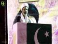 [Jashn-e-Wilayat-e-Mola Ali as] - Speech| Moulana Nishan Haider Sajdi - Urdu