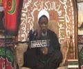 Day 30 Commemoration of the martyrdom of Imam Husain AS 30th Muharram, 1437AH - Hausa