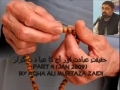 [Audio] - Part 4 حقيقتِ عبادت اور آج کا عبا د ت گزار   True Worship and Today-s Worshipper -