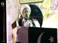 [Jashn-e-Wilayat-e-Mola Ali as] - Speech | Allama Ejaz Hussain Bahishti - Urdu