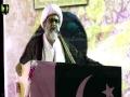 [Jashn-e-Wilayat-e-Mola Ali as] - Speeche | H.I Allama Raja Nasir Abbas Jafari - Urdu