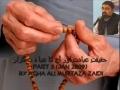 [Audio] - Part 3 حقيقتِ عبادت اور آج کا عبا د ت گزار   True Worship and Today-s Worshipper -