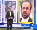 [30th September 2016] Iran: Israeli nukes serious regional, International threat | Press TV English