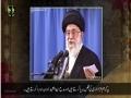 Wali Amr Muslimeen Ki Nigah Me Majlise Aza Ki Ahmiat - Farsi Sub Urdu