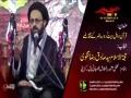 [01] Topic: Quran-o-Ahlebait as or Dour e Hazir k Masail ka Hal | H.I Sadiq Raza Taqvi - Muharram 1438/2016 - Urdu