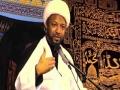 [03] - H.I Sheikh Jaffar MuhibulAllah - Who are the Shias - English