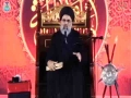 [03] Muharram 1438 2016 Qayam-e-Imam Hussain (A.S) Ka Makki Marhalah - Ustad Syed Jawad Naqavi - Urdu
