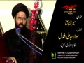 [01] Topic: Mezaan-e-Haq | Moulana Ali Afzaal - Muharram 1438/2016 - Urdu