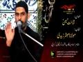[01] Topic: Shanakht-e-Hussain as | Molana Mubashir Zaidi - Muharram 1438/2016 - Urdu