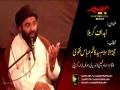 [02] Topic: Ahdaaf-e-Karbala   اہداف کربلا   H.I Syed Kazim Abbas - Muharram 1438/2016 - Urdu