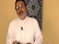 [09] - Tafseer Surah Nisa - Tafseer Al Meezan - Dr. Asad Naqvi - Urdu