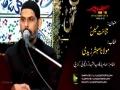 [02] Topic: Shanakht-e-Hussain as | Molana Mubashir Zaidi - Muharram 1438/2016 - Urdu