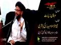 [05] Topic: Irfan-e-Ziyarat | H.I Syed Zaki Baqri - Muharram 1438/2016 - Urdu