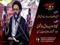 [03] Topic: Quran-o-Ahlebait as or Dour e Hazir k Masail ka Hal | H.I Sadiq Raza Taqvi - Muharram 1438/2016 - Urdu