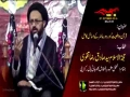 [05] Topic: Quran-o-Ahlebait as or Dour e Hazir k Masail ka Hal | H.I Sadiq Raza Taqvi - Muharram 1438/2016 - Urdu