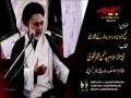 [02] Topic: Nahj ul Balagha Or Dour e Hazir k Taqazay | H.I Molana Hasan Zafar Naqvi - Muharram 1438/2016 - Urdu