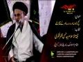 [04] Topic: Nahj ul Balagha Or Dour e Hazir k Taqazay | H.I Molana Hasan Zafar Naqvi - Muharram 1438/2016 - Urdu