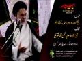 [06] Topic: Nahj ul Balagha Or Dour e Hazir k Taqazay | H.I Molana Hasan Zafar Naqvi - Muharram 1438/2016 - Urdu